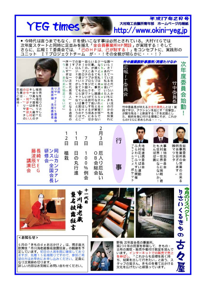 times0502のサムネイル