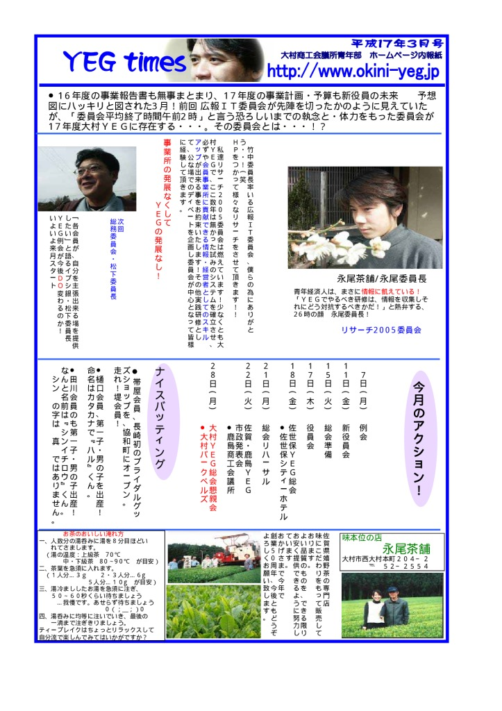 times0503のサムネイル