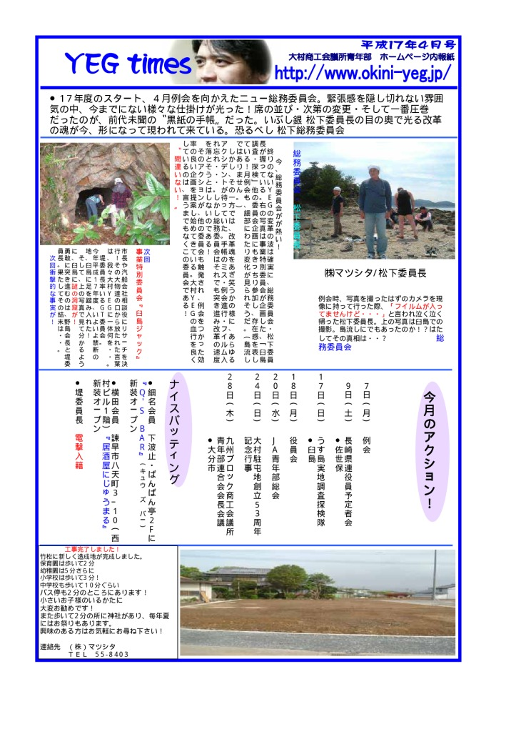 times0504のサムネイル