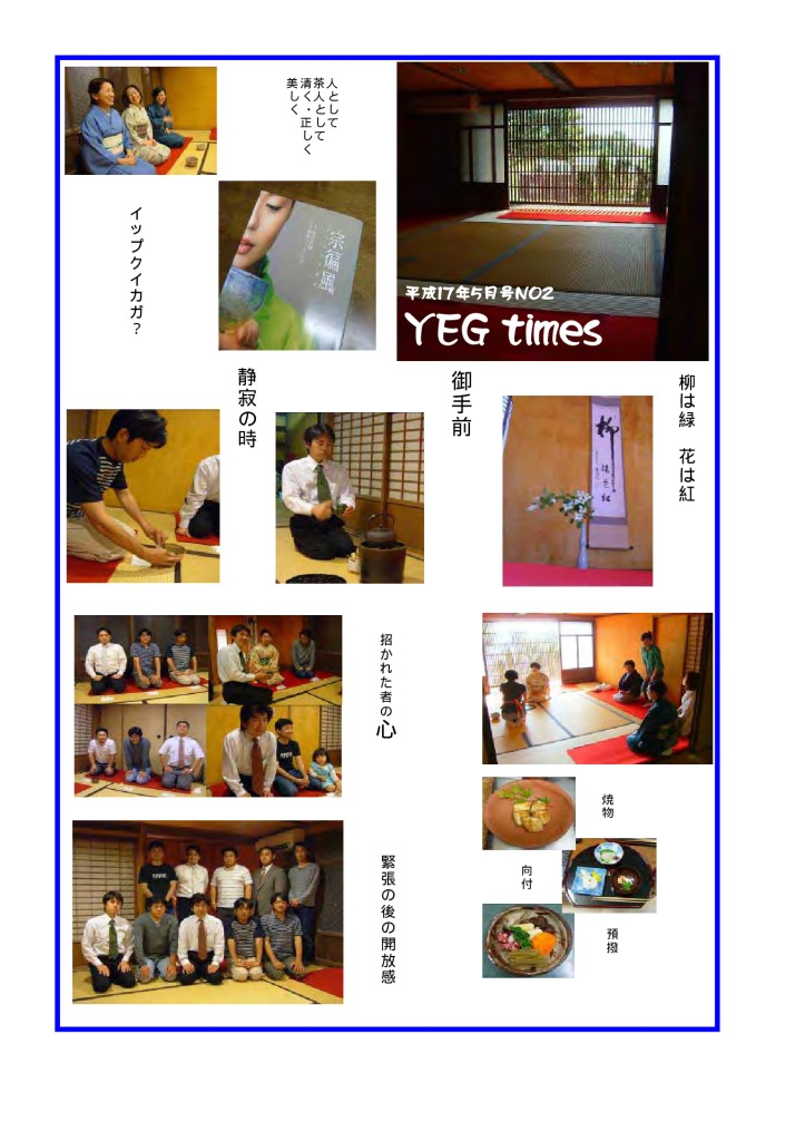 times0505-2のサムネイル