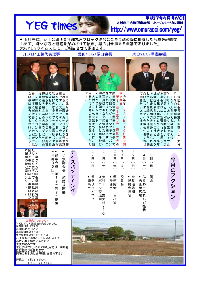 times0505のサムネイル