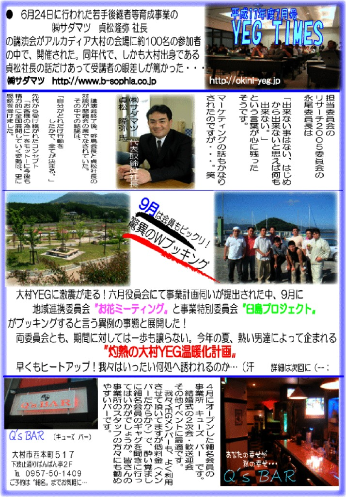 times0507のサムネイル