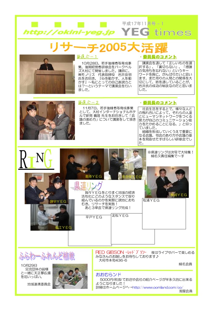 times0511のサムネイル
