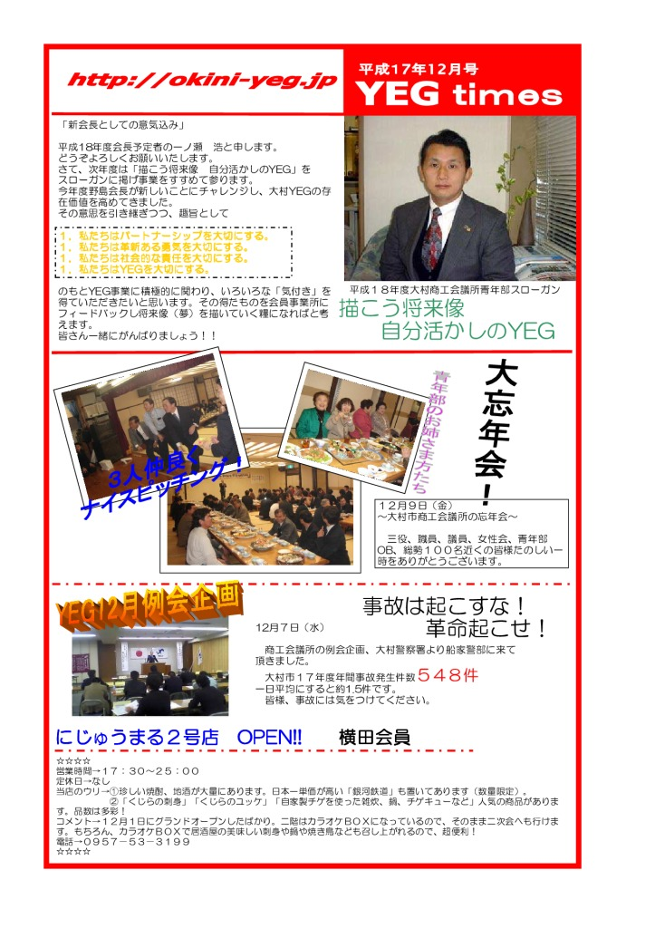times0512のサムネイル