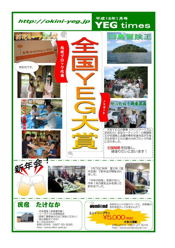 times0601のサムネイル