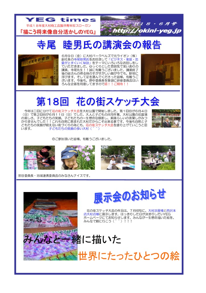 times0606のサムネイル