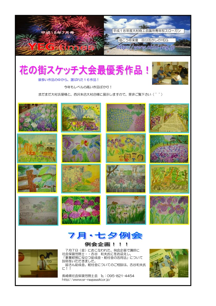 times0607のサムネイル