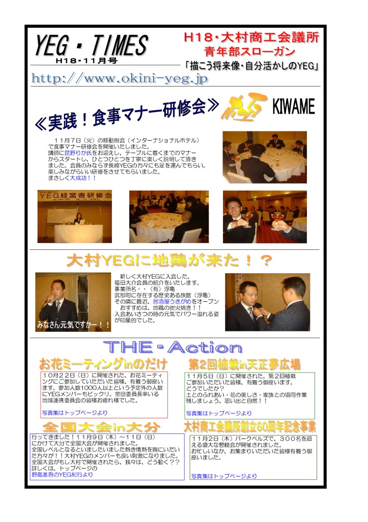 times0611のサムネイル