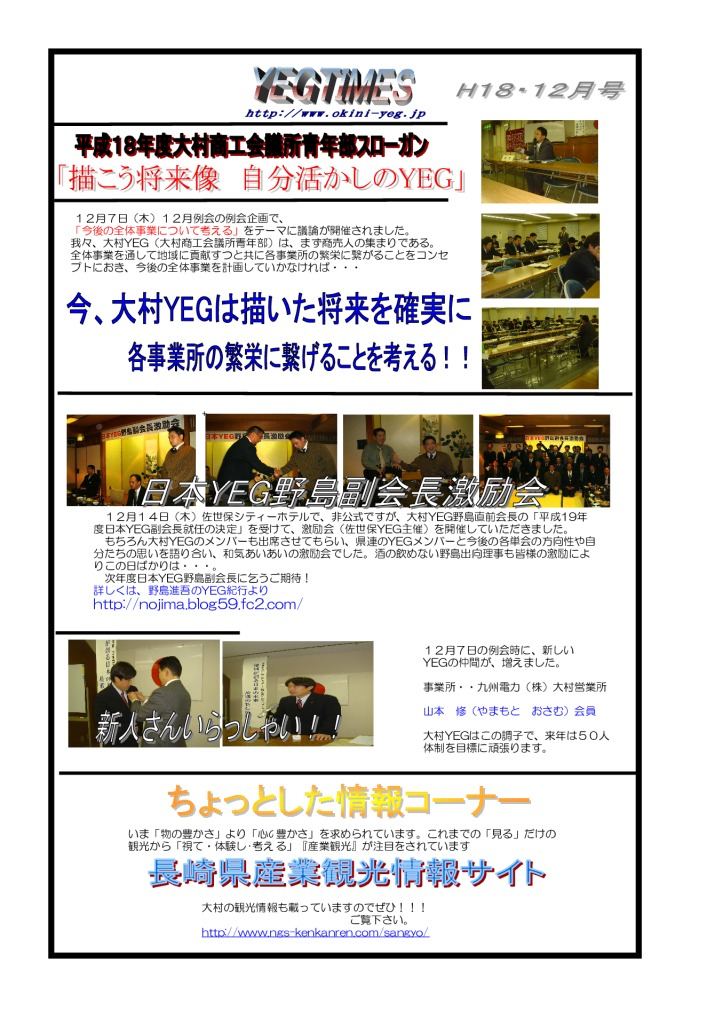 times0612のサムネイル