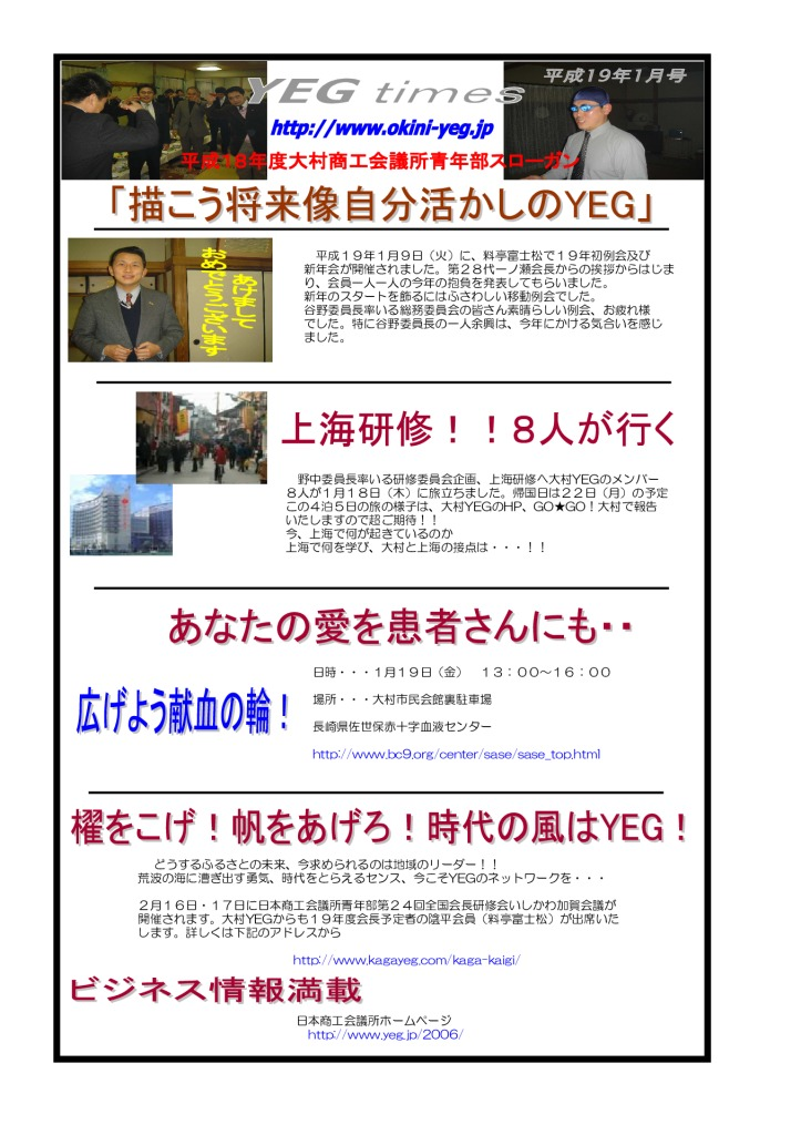 times0701のサムネイル