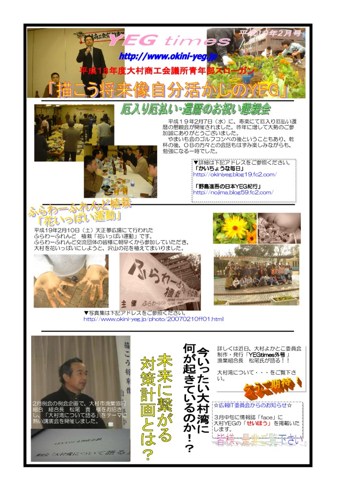 times0702のサムネイル
