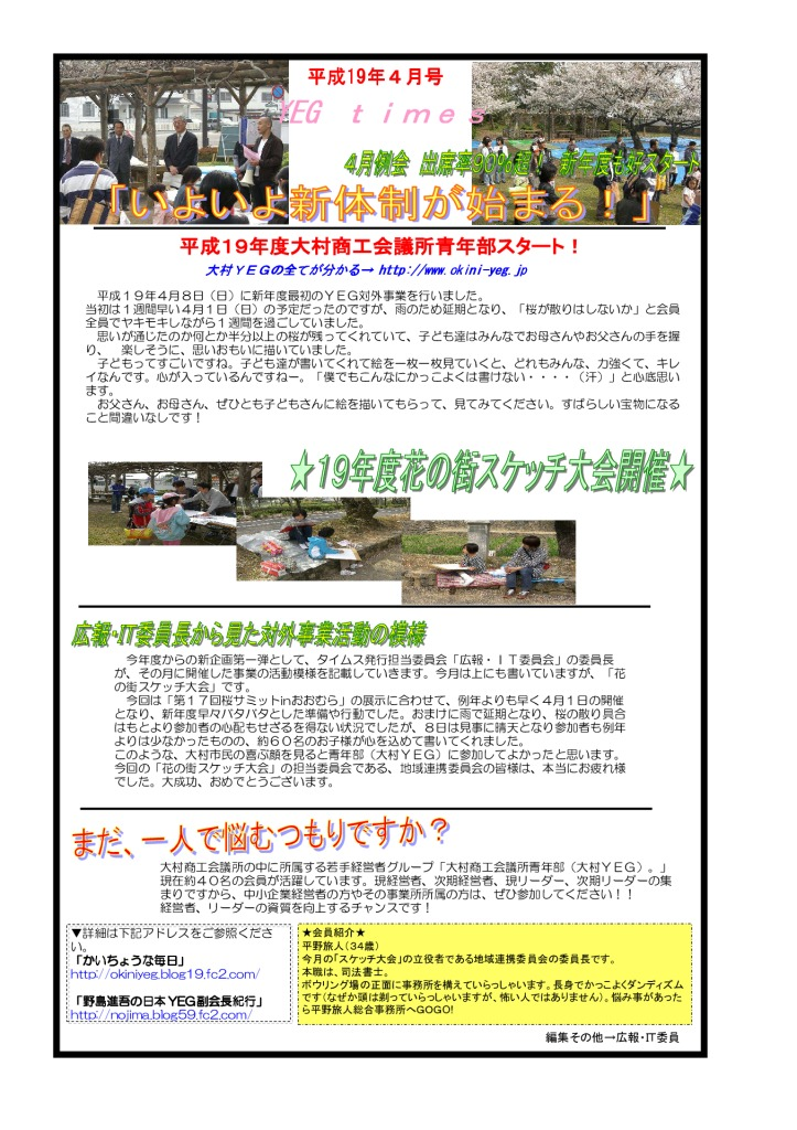 times0704のサムネイル