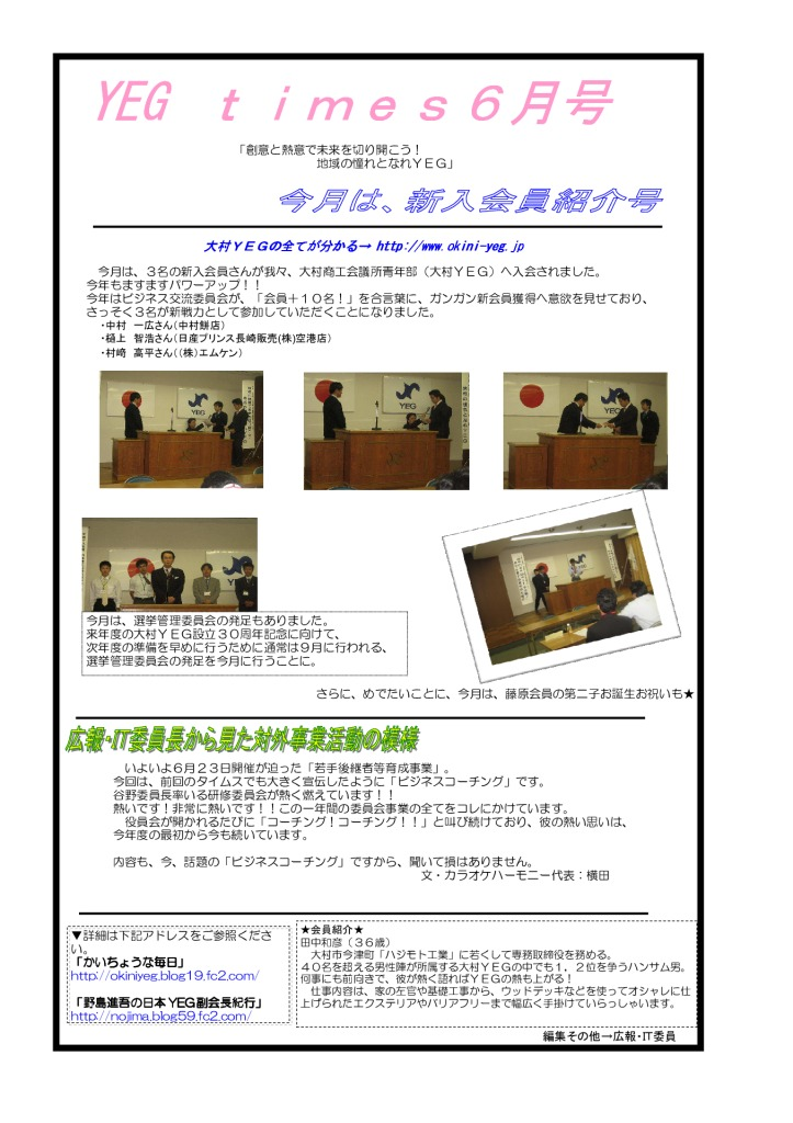 times0706のサムネイル