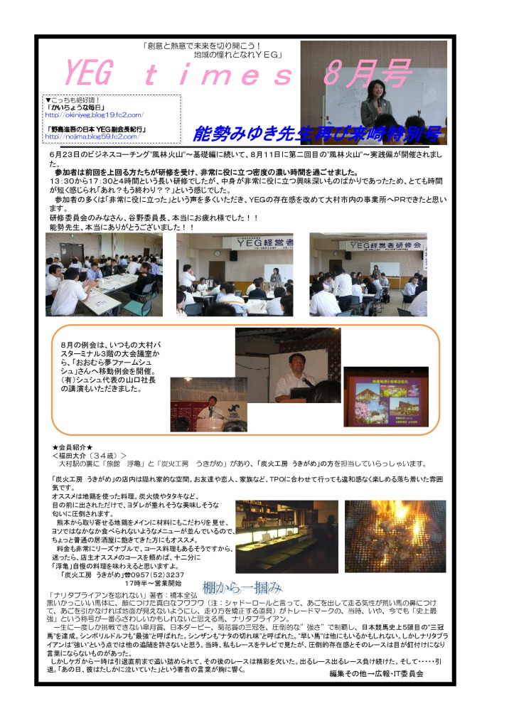 times0708のサムネイル