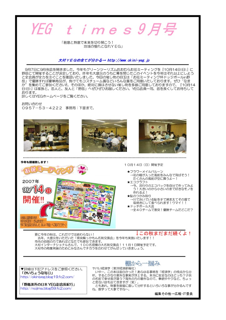times0709のサムネイル
