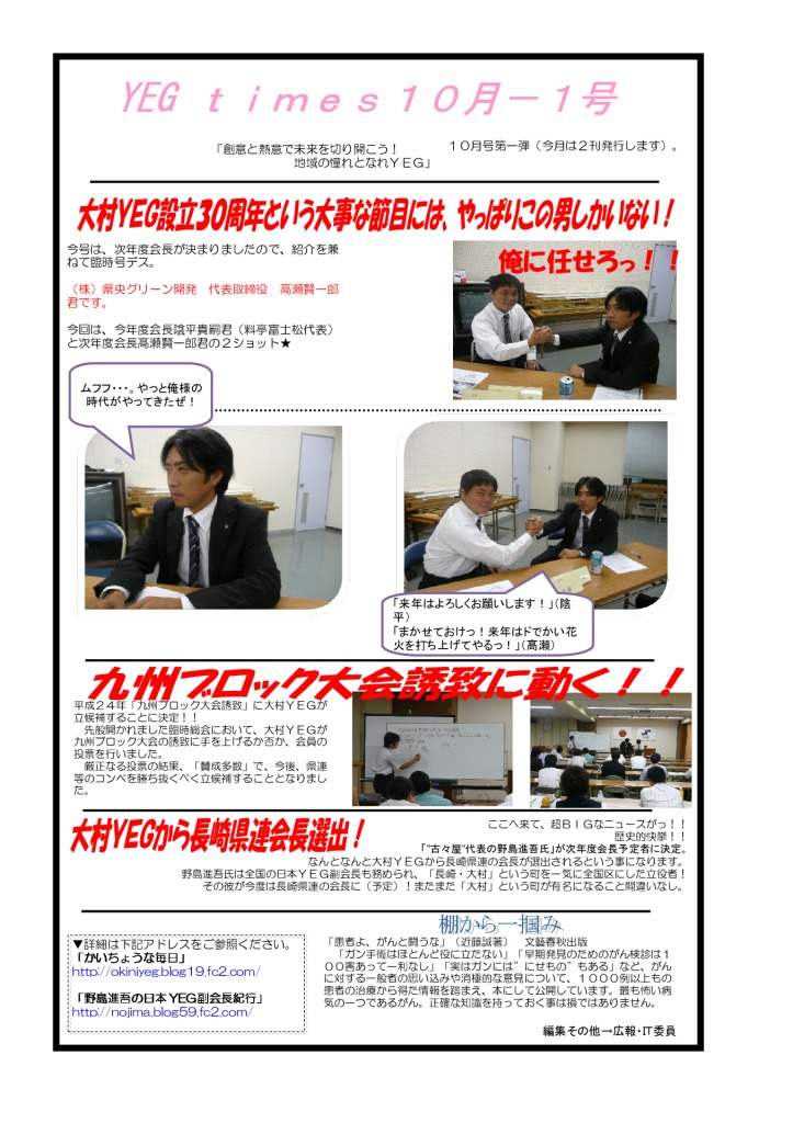 times0710-1のサムネイル
