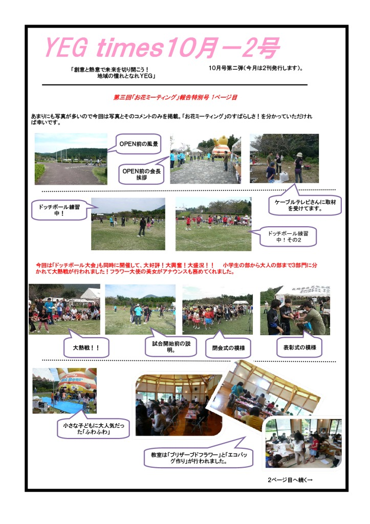 times0710-2のサムネイル