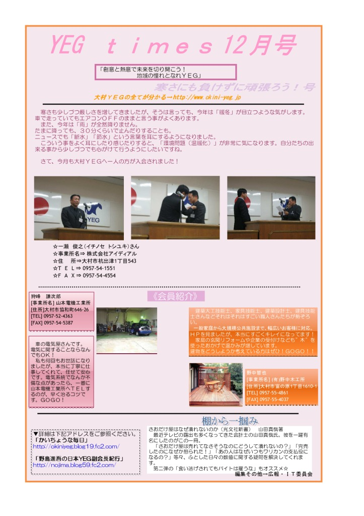 times0712のサムネイル