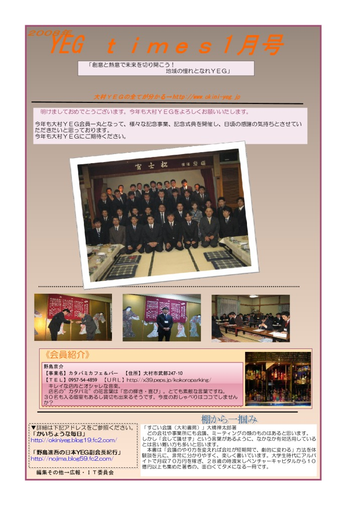 times0801のサムネイル