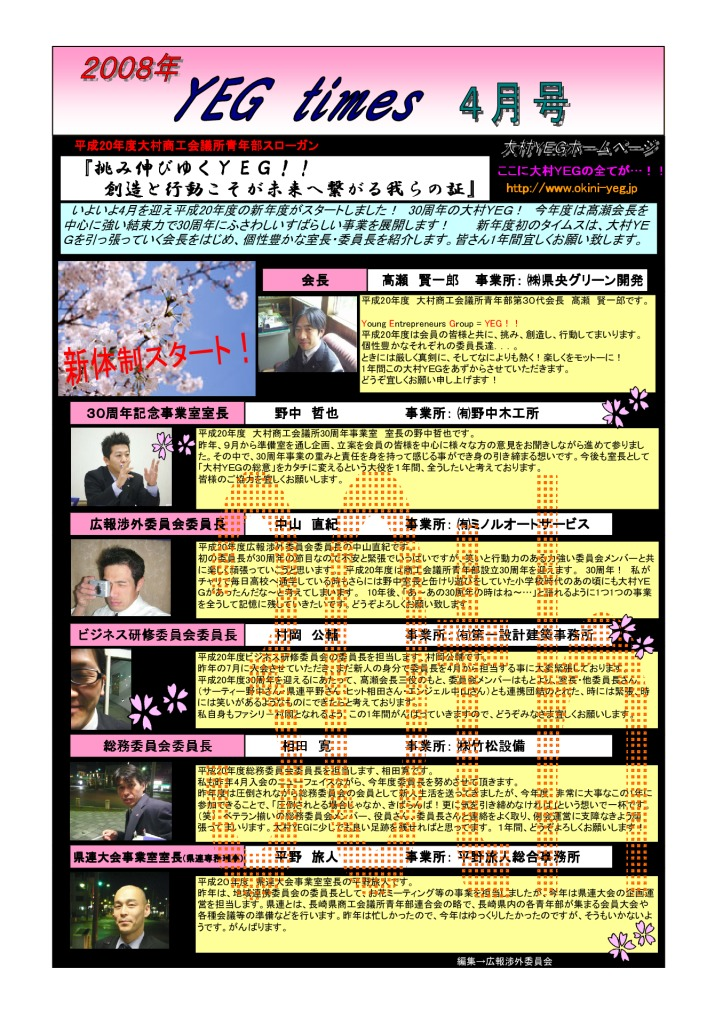 times0804のサムネイル