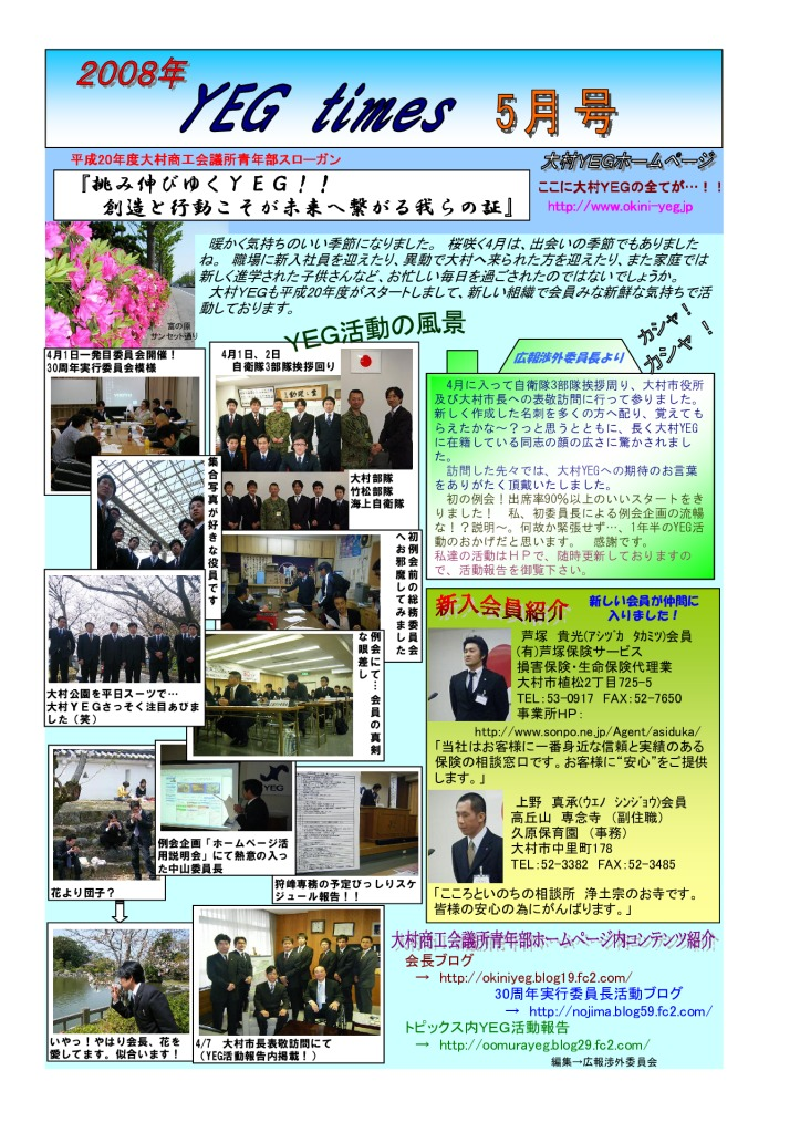 times0805のサムネイル