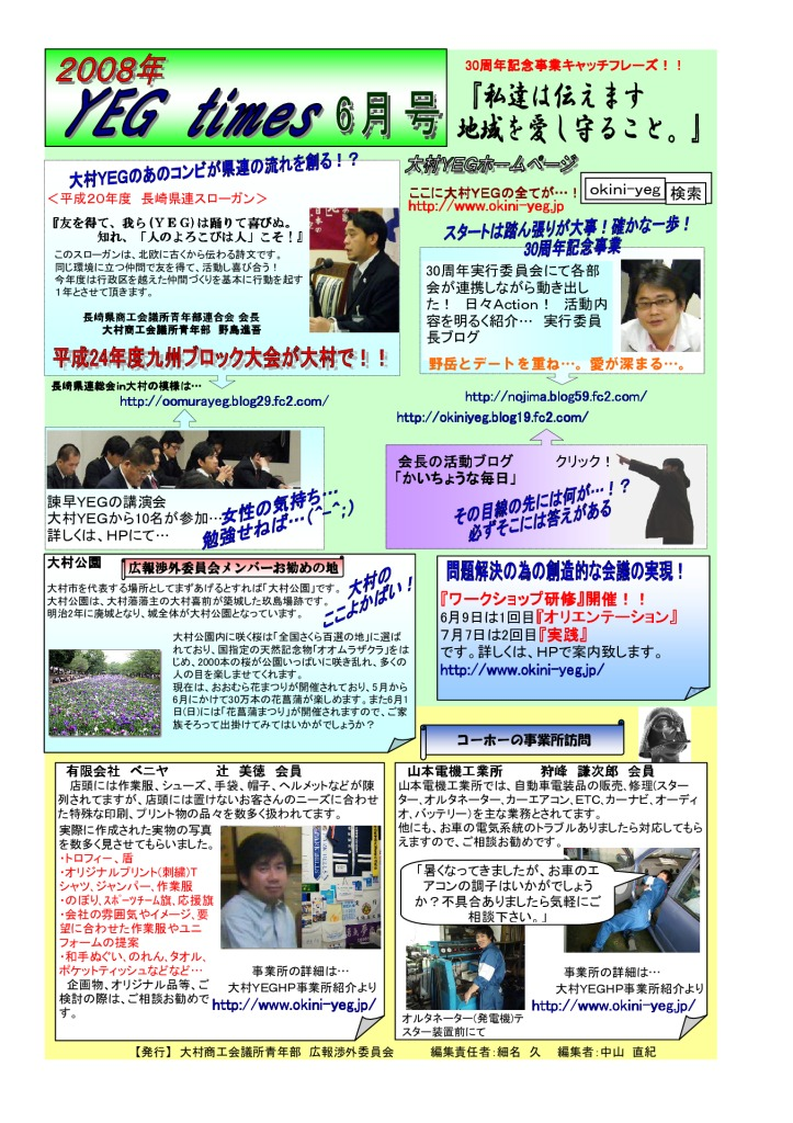 times0806のサムネイル