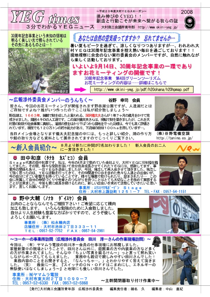 times0809のサムネイル