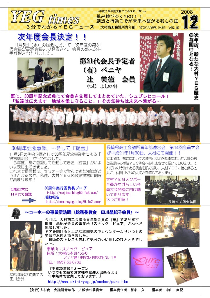 times0812のサムネイル