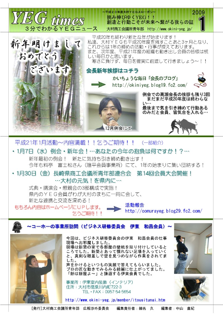 times0901のサムネイル