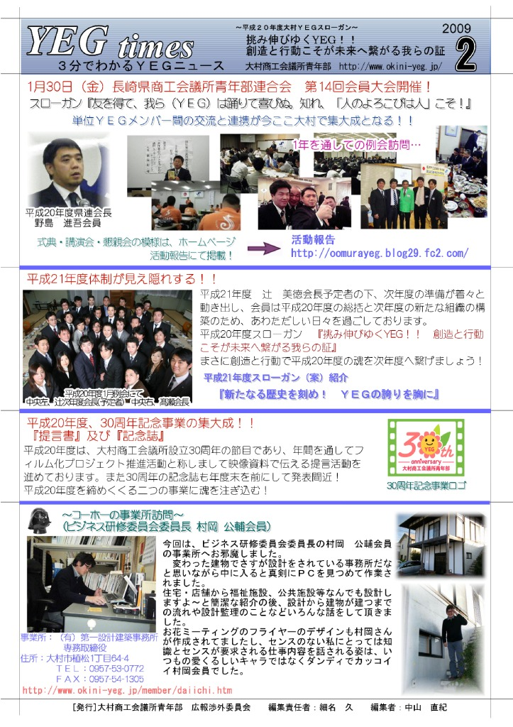 times0902のサムネイル