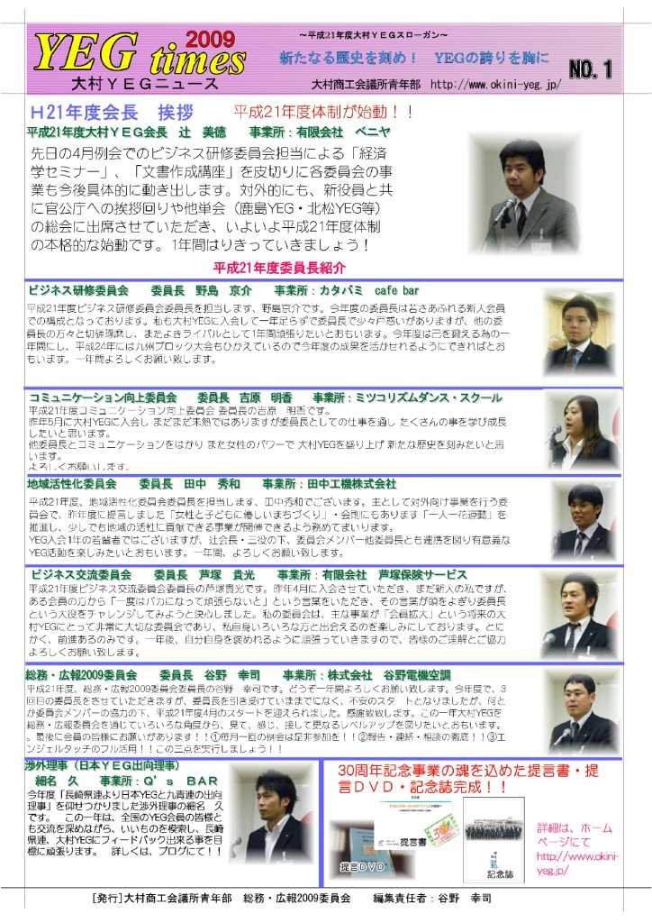 times0904のサムネイル