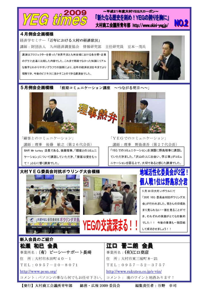 times0907のサムネイル