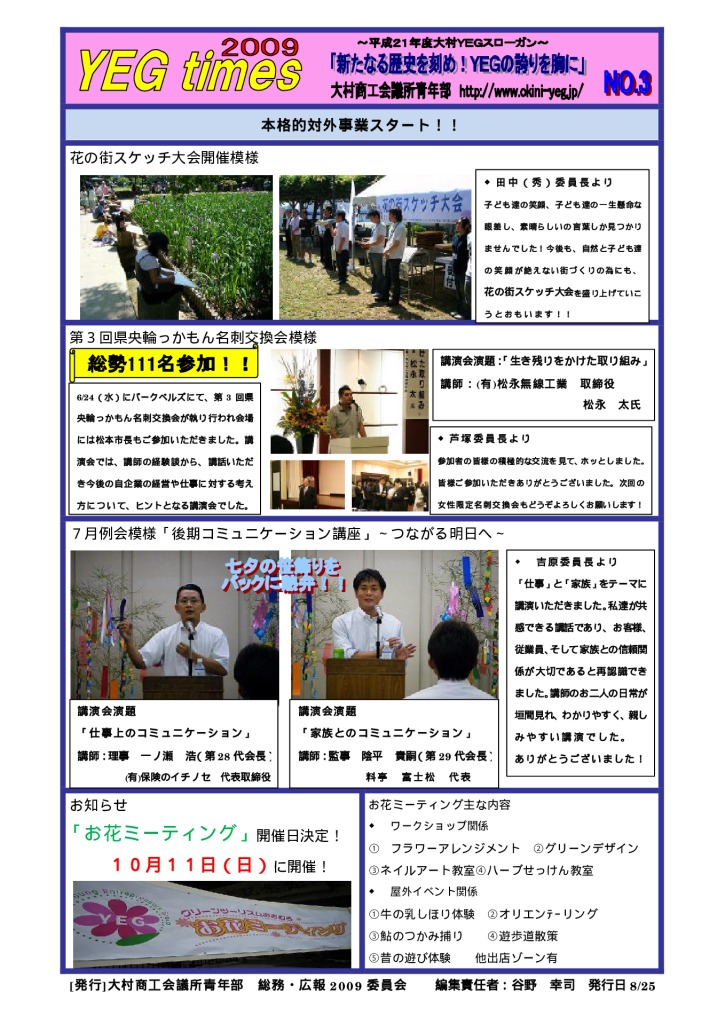 times0908のサムネイル