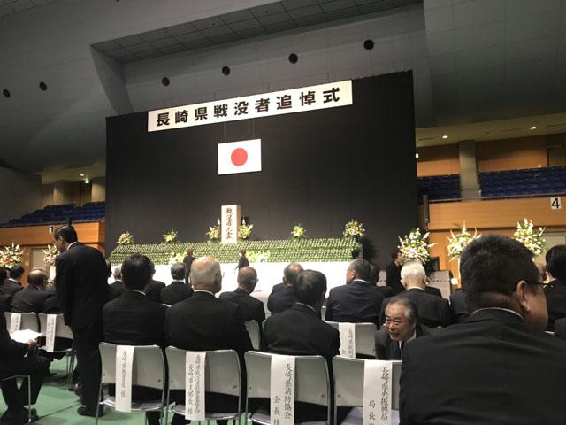 平成30年度 長崎県戦没者追悼式