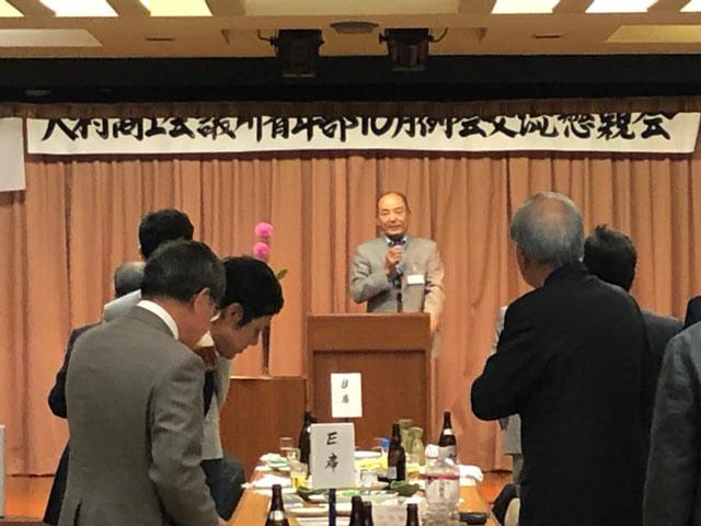 10月移動例会 in 寿楽