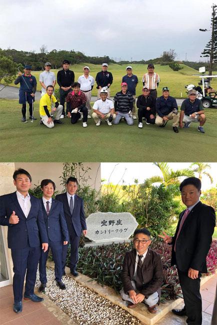 沖縄YEG・設立40周年記念式典(姉妹縁組35周年)その②